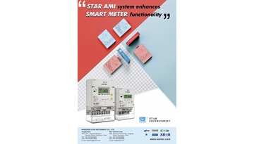 Release of STAR new-generation smart energy meter series products.
